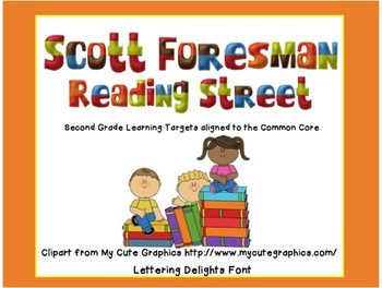 2nd grade- Reading Street- 2011- Common Core-- Unit 2 Target Skills