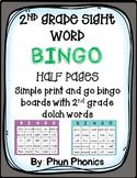 2nd grade Sight Word Bingo (half page)