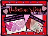 2nd grade Valentine's Day Heart Puzzle math center