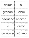 2nd grade Wonders and Maravillas High Frequency Words Smart Start and Units 1-6