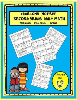 2nd grade Year Long Daily Math Bundle