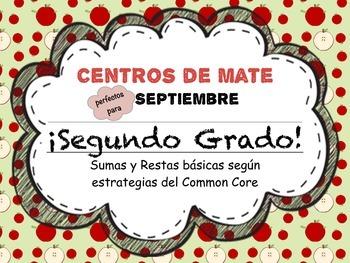2nd grade math centers {Spanish}
