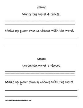 2nd grade sight words book 26