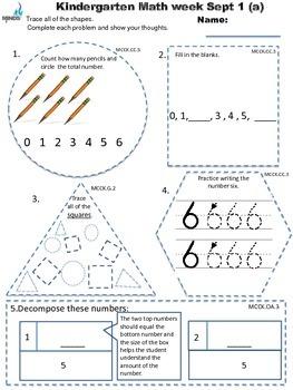 Kindergarten September math daily work/homework & constructed response