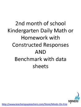 Kindergarten September math daily work/homework & construc