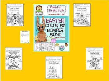 2nd or 3rd Grade Easter Color by Number Bond / Based on Eureka Math