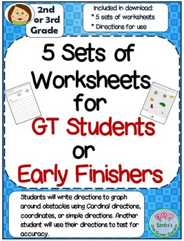 2nd or 3rd Grade Worksheets for GT or Early Finishers / Graphing Fun!