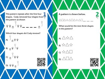 2nd/3rd Grade Pattern Task Cards with QR Codes