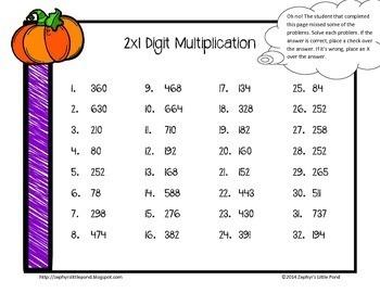 2x1 Digit Multiplication {Task Cards}