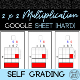 2x2 Digit Multiplication Practice 4 | Self Grading Google
