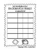 2x2 Multiplication Backwards BINGO