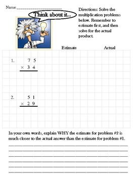 2x2 Multiplication Challenge Problem