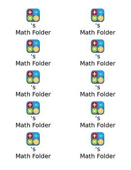 2x4 Math Folder Labels