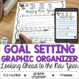 Goal Setting Graphic Organizer for New Year's - FREEBIE