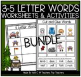 3-5 Letter Words Worksheets BUNDLE  | Long and Short Vowels | Blends | Digraphs