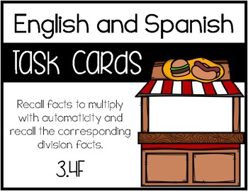 3.4F Recalling Facts to Multiply and Division Facts - ENGLISH AND SPANISH BUNDLE