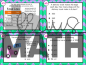 3.4G: Multiplying By 1-Digit #'s STAAR Test-Prep Task Cards (GRADE 3)
