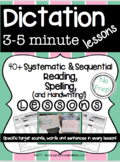 Dictation Curriculum - 3-5 Minute Systematic and Sequential Phonics Lessons