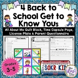 4 Back to School Get to Know Yous - Quilt Block All About Me, Time Capsule &MORE