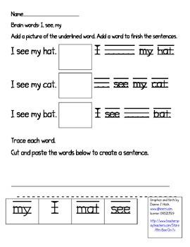 3 Brainword Worksheets Using the Words:I See My + Short Vowel Words