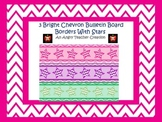 3 Bright Chevron Printable Bulletin Board Boarders with Stars