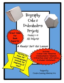 3-D Biography/Book Report Project-Cube & Dodecahedron: All Grades