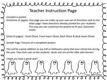 3-D Halloween Ghost