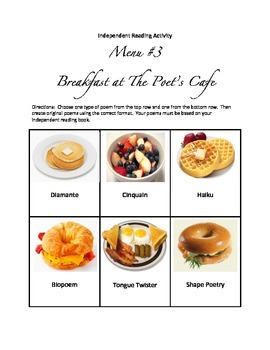 #3 - Differentiated menu of poetry activities for independent reading book