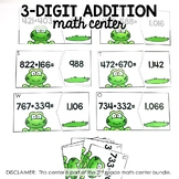 3-Digit Addition Math Center (included in 2nd grade math c