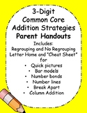 3-Digit Addition Strategies PARENT Handouts for Common Core!