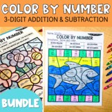 3-Digit Addition & Subtraction Color By Number GROWING Bundle