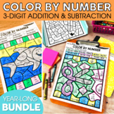 3-Digit Addition & 3-Digit Subtraction Color By Number Bundle