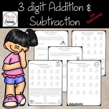 3 Digit Addition & Subtraction Quiz with worksheets- No re