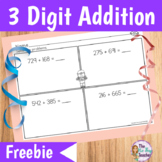 3 Digit Addition Worksheets and Exit Ticket