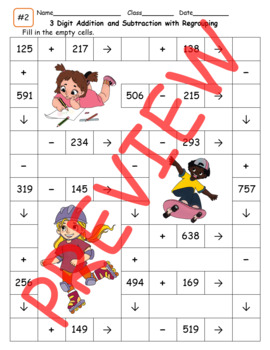 3 Digit Addition and Subtraction with Regrouping Crossword