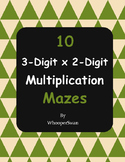 3-Digit By 2-Digit Multiplication Maze
