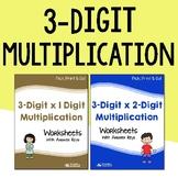 3-Digit Multiplication Worksheets 5th Grade, 4th Grade Multiplication Activities