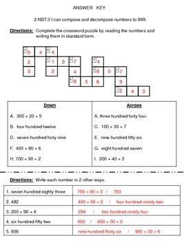3 Digit Number Crossword Puzzle