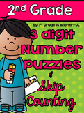 More or Less 3 digit Number Puzzles and Skip Counting ~ 2nd Grade