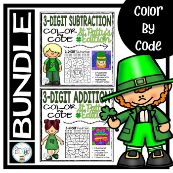 3-Digit St. Patrick's Day Add and Subtract Color by Code BUNDLE