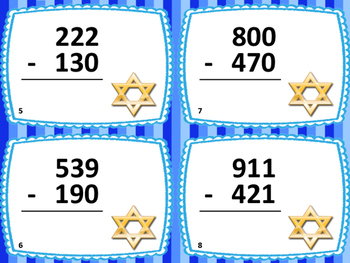 3-Digit Subtraction Hanukkah Theme Task Cards: 24 Cards: Grades 2-3