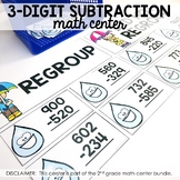 3-Digit Subtraction Math Center (included in 2nd grade mat