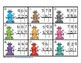 3 Digit Subtraction Regrouping Dragon Task Cards