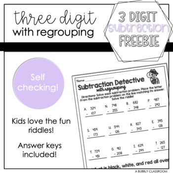 Subtraction with Regrouping {FREEBIE}