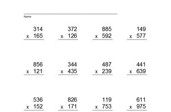 3 Digit Times 3 Digit Multiplication PowerPoint Quiz - Matching Worksheet & Key!