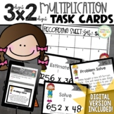 3-Digit X 2-Digit Multiplication Task Cards