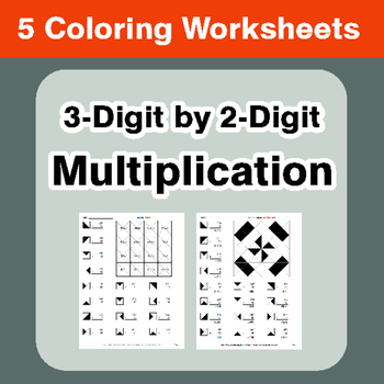 Fractions For 4th Graders Worksheets Excel Digit By Digit Multiplication  Coloring Worksheets By Whooperswan Worksheet On Prepositions Pdf with Function Relation Worksheet Pdf Digit By Digit Multiplication  Coloring Worksheets Worksheet Of Addition And Subtraction Pdf