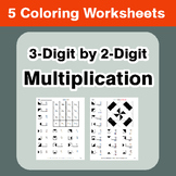 3-Digit by 2-Digit Multiplication - Coloring Worksheets