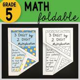 Math Doodle - 3 Digit by 2 Digit Multiplication ~ Foldable