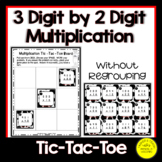 3 Digit by 2 Digit  Multiplication without Regrouping   Mu